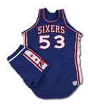1976-77 DARRYL DAWKINS PHILADELPHIA 76ERS GAME WORN ROAD UNIFORM WITH EXCELLENT SINGLE OWNER PROVENANCE