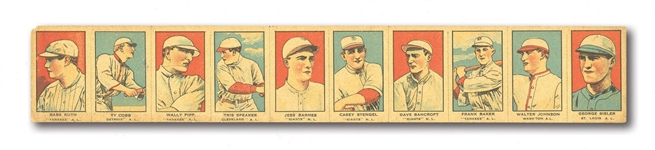 1921 W551 COMPLETE SET OF (10) IN UNCUT STRIP (AS ISSUED) INCL. RUTH, COBB, JOHNSON, SPEAKER AND 4 OTHER HOFERS