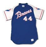 1973 HANK AARON ATLANTA BRAVES GAME WORN AND PHOTO-MATCHED ROAD JERSEY (GA SPORTS HOF PROVENANCE, RESOLUTION LOA)