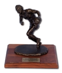 OSCAR ROBERTSONS 1934-84 MADISON SQUARE GARDEN ALL-TIME COLLEGE BASKETBALL TEAM TROPHY (ROBERTSON COLLECTION)