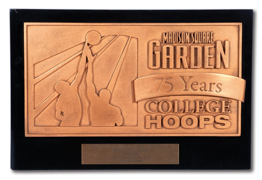 OSCAR ROBERTSONS MADISON SQUARE GARDEN 75 YEARS OF COLLEGE HOOPS TROPHY CELEBRATING HIS 56-POINT GAME VS. SETON HALL ON JAN. 9, 1958 (ROBERTSON COLLECTION)