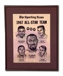OSCAR ROBERTSONS 1967 THE SPORTING NEWS NBA ALL-STAR FIRST TEAM AWARD PLAQUE FRAMED (ROBERTSON COLLECTION)