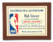 HAL GREERS 1975 NBA ALL-STAR GAME 25TH ANNIV. SPECIAL CITATION AWARD HONORING HIS 10 CONSECUTIVE ALL-STAR STREAK 1961-70