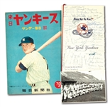 1955 NEW YORK YANKEES TOUR OF JAPAN PROGRAM WITH TEAM SIGNED PAN-AM FLIGHT PROGRAM AND ON-FIELD PHOTOGRAPH WITH JAPANESE TEAM
