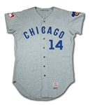 "1969 ERNIE BANKS CHICAGO CUBS GAME WORN & PHOTO-MATCHED ROAD JERSEY - SOURCED DIRECTLY FROM CUBS GM ""SALTY"" SALTWELL AND FRESH TO THE HOBBY! (MEARS A10, SPORTS INVESTORS LOA)"