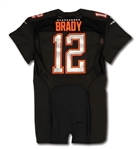 "2015 TOM BRADY NFL PRO BOWL ""TEAM IRVIN"" GAME ISSUED JERSEY"