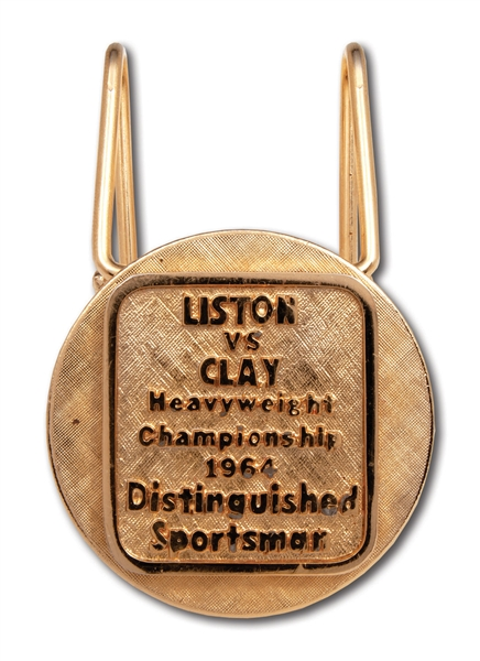 1964 CASSIUS CLAY VS. SONNY LISTON COMMEMORATIVE MONEY CLIP
