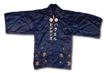 1956 BROOKLYN DODGERS TOUR OF JAPAN WORN KIMONO PRESENTED TO CATCHER DIXIE HOWELL