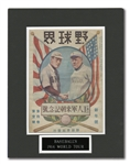 1914 BASEBALL GRAND WORLD TOUR PROGRAM COVER