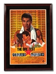 "MUHAMMAD ALI AUTOGRAPHED 1977 ""THE GREATEST"" MOVIE POSTER (28x42) PROFESSIONALLY FRAMED"