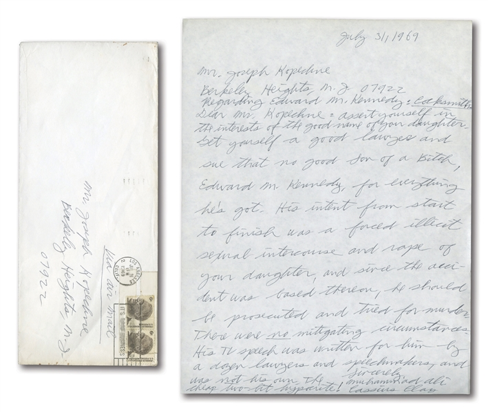 "7/31/1969 MUHAMMAD ALI HANDWRITTEN & DOUBLE-SIGNED (""CASSIUS CLAY"") LETTER TO FATHER OF MARY JO KOPECHNE AFTER CHAPPAQUIDDICK TRAGEDY (DIRECT FAMILY PROVENANCE)"