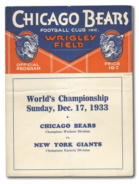 DEC. 17, 1933 CHICAGO BEARS VS. NEW YORK GIANTS NFL CHAMPIONSHIP (WRIGLEY FIELD) OFFICIAL GAME PROGRAM - FIRST NFL TITLE GAME!