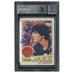 "1977 TOPPS #20 PETE MARAVICH SIGNED & INSCRIBED ""PISTOL PETE JOHN 5:24"" - BECKETT 9 AUTO. (TIM GALLAGHER COLLECTION)"
