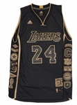 KOBE BRYANT LOS ANGELES LAKERS COMMEMORATIVE RETIREMENT JERSEY WITH DISPLAY BOX - LE #51/248
