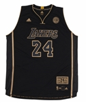 KOBE BRYANT LOS ANGELES LAKERS COMMEMORATIVE RETIREMENT JERSEY
