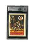 1973-74 TOPPS #130 PETE MARAVICH AUTOGRAPHED NBA ALL-STARS CARD - BECKETT 10 AUTO. (TIM GALLAGHER COLLECTION)