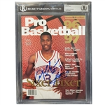 ALLEN IVERSON AUTOGRAPHED 1996-97 PRO BASKETBALL MAGAZINE (BECKETT ENCAPSULATED) (TIM GALLAGHER COLLECTION)