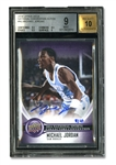 2014 UPPER DECK NATIONAL SPORTS COLLECTORS CONVENTION AUTOGRAPHED MICHAEL JORDAN LIMITED EDITION 8/10 - BGS 9 AUTO. 10