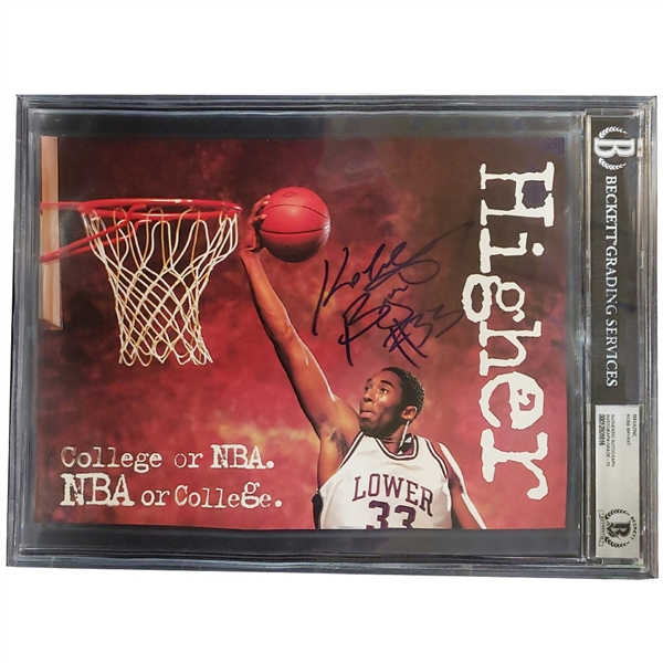 "KOBE BRYANT AUTOGRAPHED 8.5"" X 11"" MAGAZINE PAGE PHOTO,""COLLEGE OR NBA"", HIGH SCHOOL ERA SIGNATURE #33 (BECKETT 10 AUTO)"