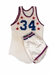 CLYDE LOVELLETTES 1956 NBA ALL-STAR GAME WORN UNIFORM (LOVELLETTE COLLECTION) (MEARS A10)