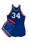 CLYDE LOVELLETTES 1957 NBA ALL-STAR GAME WORN UNIFORM (LOVELLETTE COLLECTION) (MEARS A10)