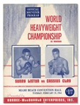 1964 CASSIUS CLAY (MUHAMMAD ALI) VS. SONNY LISTON ORIGINAL HEAVYWEIGHT CHAMPIONSHIP FIGHT PROGRAM